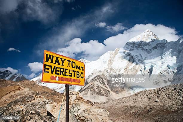 エベレストベースキャンプに