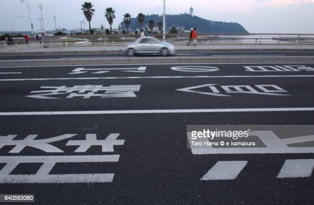 Way to Fujisawa, Kamakura and Enoshima island