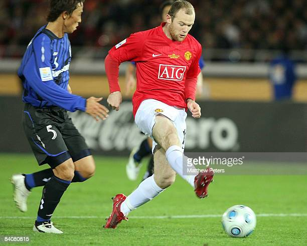 Wayne Rooney of Manchester United scores their fifth goal during the FIFA World Club Cup Semi-Final match between Gamba Osaka and Manchester United...