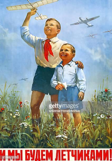 We also want to be pilots Soviet Russian propaganda poster 1951 by Yuri Nikolaevich Chudov