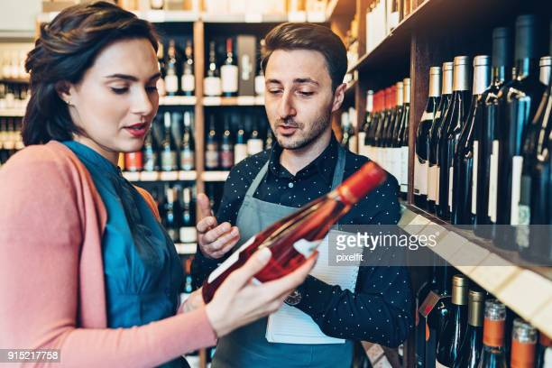 we always give good advice - liquor store stock pictures, royalty-free photos & images