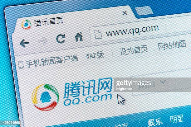 622 Qq Photos And Premium High Res Pictures Getty Images