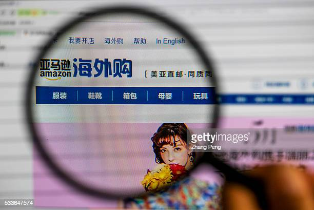 A webpage of global goods on Amazoncn website In April Amazon claimed the Amazon Global Store on Amazoncn has grown to more than 10 million items...