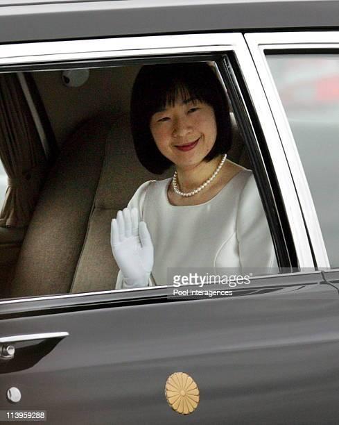 Wedding of Japan's Princess Sayako and her fiance Kuroda inToky In Tokyo Japan On November 15 2005 Japan November 15 2005 Tokyo Japan's Princess...