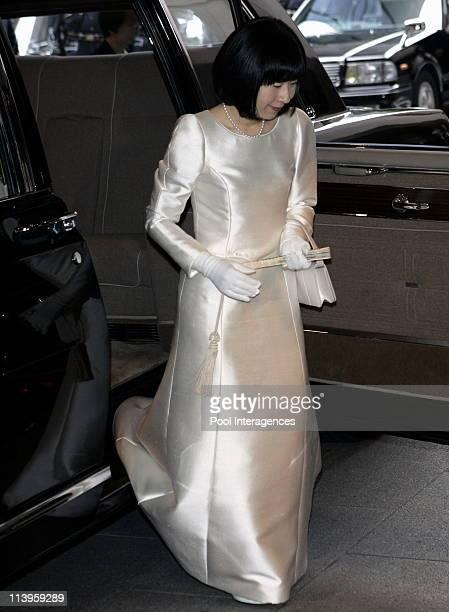 Wedding of Japan's Princess Sayako and her fiance Kuroda inToky In Tokyo Japan On November 15 2005 Japan November 15 2005 Tokyo Japanese Princess...
