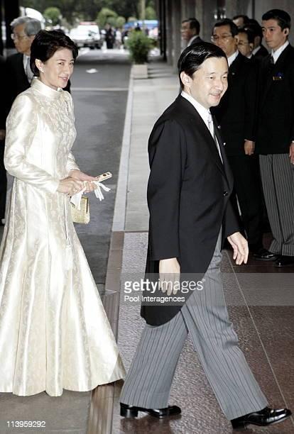 Wedding of Japan's Princess Sayako and her fiance Kuroda inToky In Tokyo Japan On November 15 2005 Japan November 15 2005 Tokyo Japanese Crown Prince...