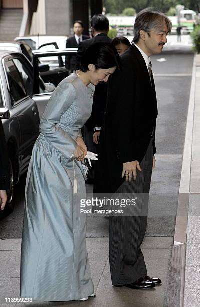 Wedding of Japan's Princess Sayako and her fiance Kuroda inToky In Tokyo Japan On November 15 2005 Japan November 15 2005 Tokyo Japanese Prince...