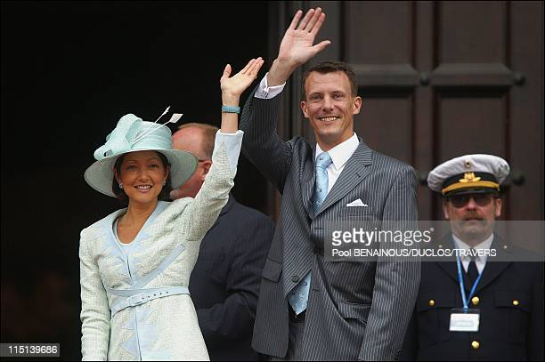 Wedding of Prince Frederik and Mary Donaldson reception at the city hall of Copenhagen in Copenhagen Denmark on May 12 2004 Prince Joachim and wife...
