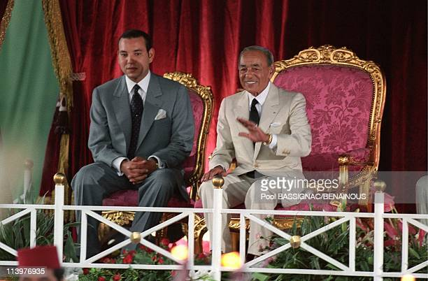 Wedding of Princess Lala Hasna daughter of King Hassan II of Morocco In Fes Morocco In September 1994King Hassan II and his eldest son