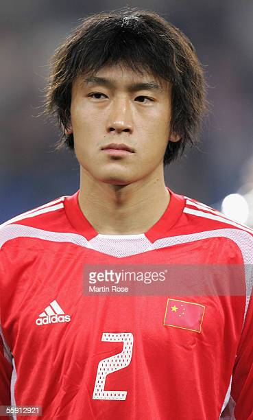 Wei Du of China poses before the friendly game between Germany and China at the AOL Arena on October 12 2005 in Hamburg Germany