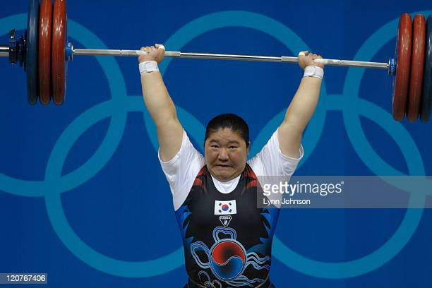 Summer Olympics: South Korea Jang Mi-Ran in action during Women's +75kg competition at Nikaia Olympic Weightlifting Hall. Day 8. Athens, Greece...