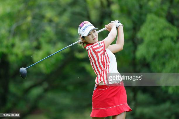 Weiwei Zhang of China hits a tee shot on the 2nd hole during the final round of the Sky Ladies ABC Cup at the ABC Golf Club on June 30 2017 in Kato...