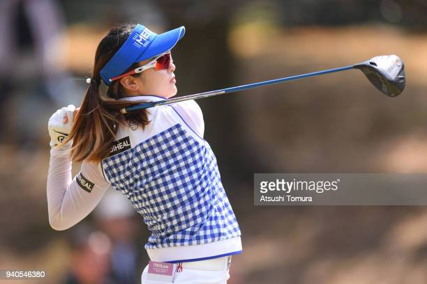 Weiwei Zhang of China hits her tee shot on the 12th hole during the final round of the Yamaha Ladies Open Katsuragi at the Katsuragi Golf Club on...