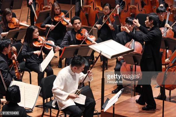 WeiYang Andy Lin on Erhu performing Guo Wenjing's 'Wild Grass' with the Juilliard Orchestra conducted by Chen Lin at Alice Tully Hall on Friday night...