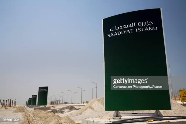 welcome sign to Saadiyat Island UAE Dubai