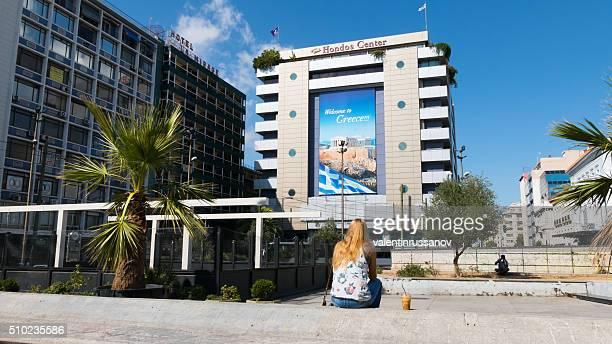 Benvenuto alla Grecia-Affissioni telaio