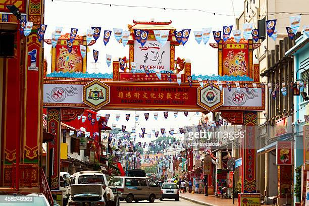welcome to jonker-walk - melaka state stock pictures, royalty-free photos & images