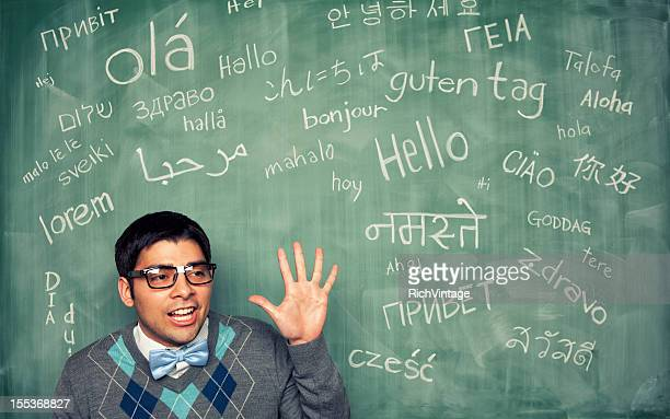 well hello - linguistics stock pictures, royalty-free photos & images