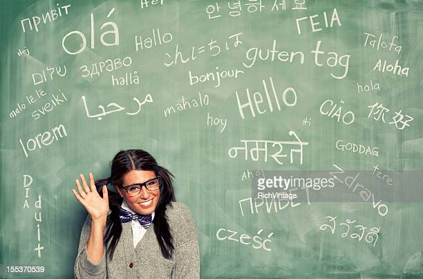 well hello! - linguistics stock pictures, royalty-free photos & images