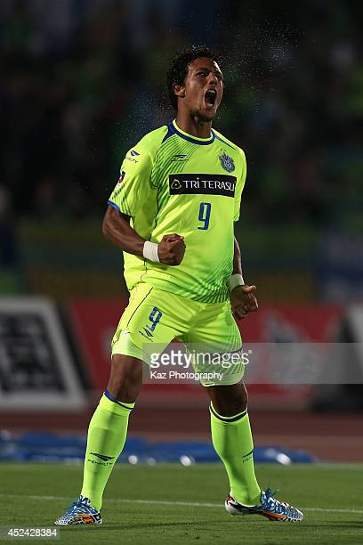 Wellington Luis de Souza of Shonan Bellmare celebrates scoring his team's first goal during the J League second division match between Shonan...
