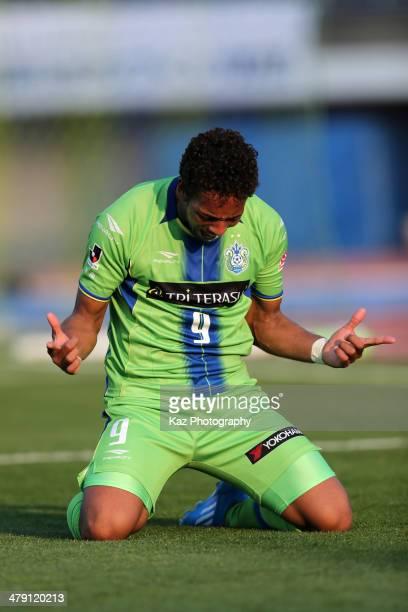Wellington Luis de Souza of Shonan Bellmare celebrates scoring his team's first goal during the J.League second division match between Shonan...