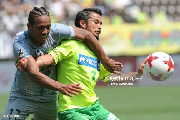 Wellington of Avispa Fukuoka and Yuto Sato of JEF United Chiba compete for the ball during the JLeague J2 match between JEF United Chiba and Avispa...