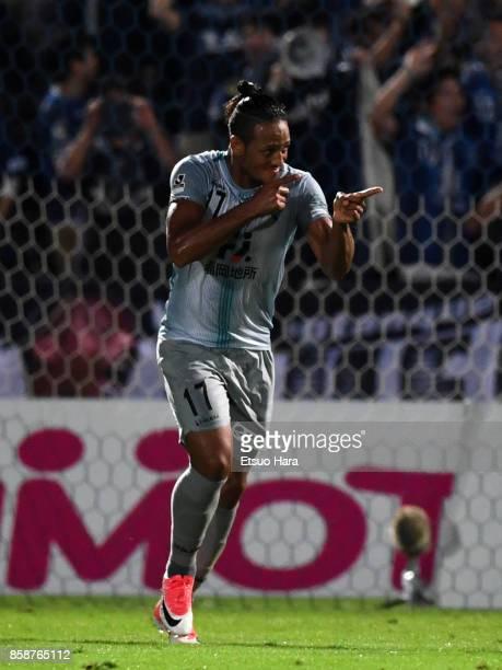 Wellington of Avispa Fukuoka celebrates scoring his side's third goal during the JLeague J2 match between Yokohama FC and Avispa Fukuoka at Nippatsu...