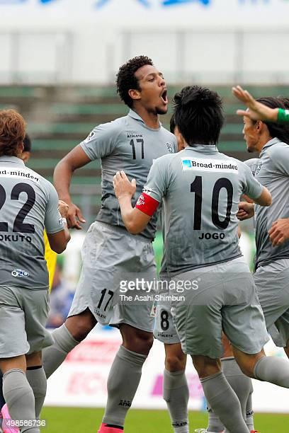 Wellington of Avispa Fukuoka celebrates scoring his team's second goal with his team mates during the JLeague second division match between FC Gifu...