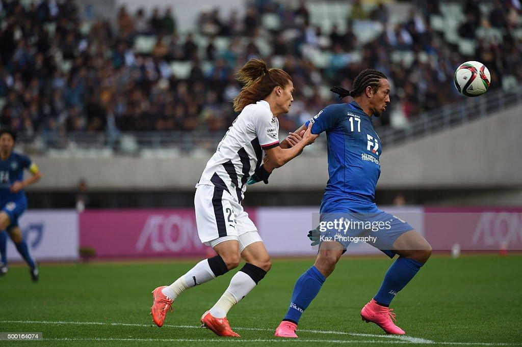 Avispa Fukuoka v Cerezo Osaka - J.League 2 2015 Play-off : News Photo