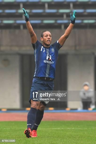 Wellington of Avispa Fukuoka reacts during the JLeague J1 Promotion PlayOff semi final match between Avispa Fukuoka and Tokyo Verdy at Egao Kenko...