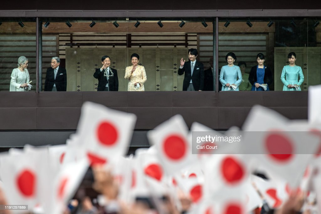 Imperial Family Celebrates New Year With Public In Tokyo : ニュース写真