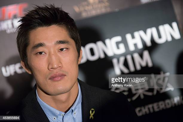 Welterweight fighter Dong Hyun Kim at the Macao UFC Fight Night Press Conference at the Four Season Hotel on August 20, 2014 in Hong Kong.