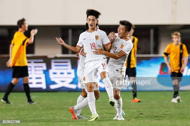 Wen Jailong of China celebrates after scoring a goal during 2017'CEFC CUP'Jinshan International Youth Football Tournament between China 2024 Olympic...