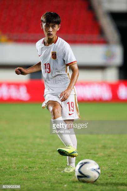 Wen Jailong of China during the 2017 'CEFC CUP' Jinshan International Youth Football Tournament match between China 2024 Olympic Hope Team B v...