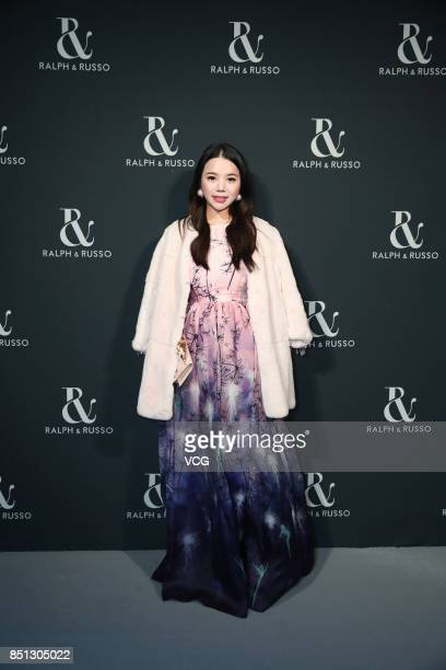 Wendy Yu attends the RalphRusso show during London Fashion Week Spring/Summer 2018 on September 15 2017 in London England