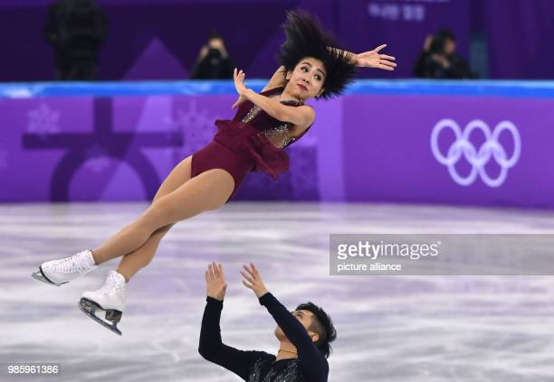 Wenjing Sui and Cong Han from China in action during the figure skating pairs short program of the 2018 Winter Olympics in the Gangneung Ice Arena in...