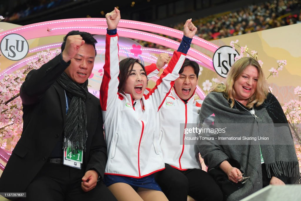 2019 ISU World Figure Skating Championships Saitama : Fotografía de noticias