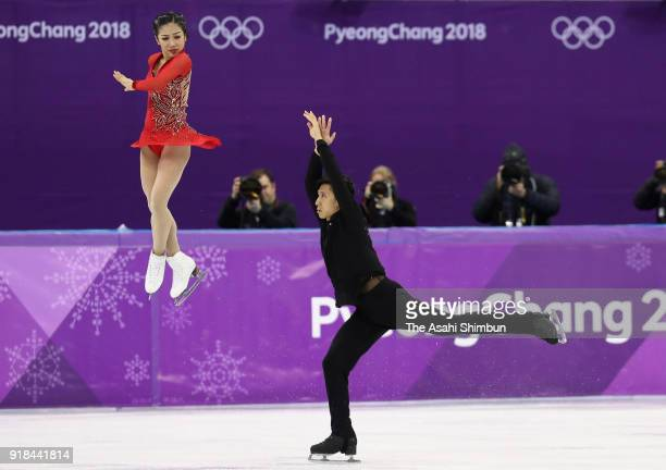 Wenjing Sui and Cong Han of China compete during the Figure Skating Pair Free Skating on day six of the PyeongChang 2018 Winter Olympic Games at...