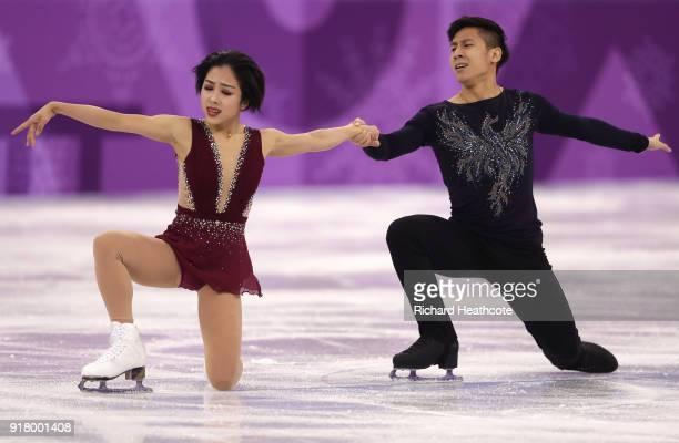 Wenjing Sui and Cong Han of China compete during the Pair Skating Short Program on day five of the PyeongChang 2018 Winter Olympics at Gangneung Ice...