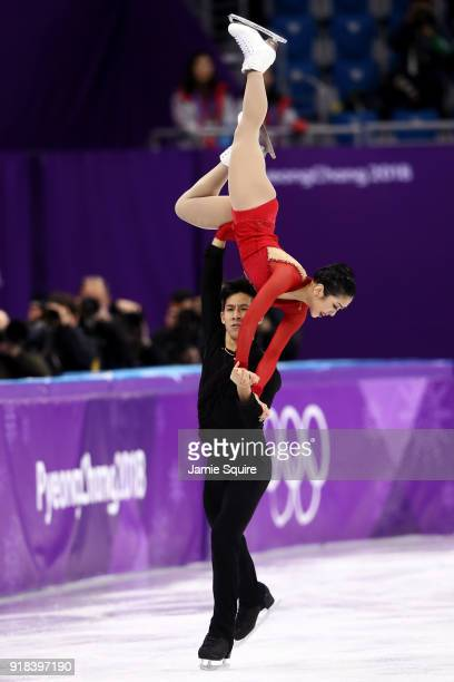 Wenjing Sui and Cong Han of China compete during the Pair Skating Free Skating at Gangneung Ice Arena on February 15 2018 in Gangneung South Korea