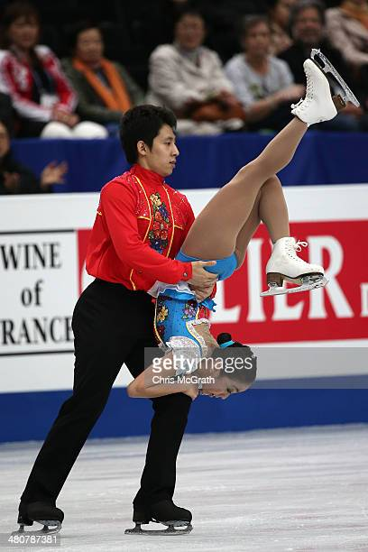 Wenjing Sui and Cong Han of China compete in the Pairs Free Program during ISU World Figure Skating Championships at Saitama Super Arena on March 27...