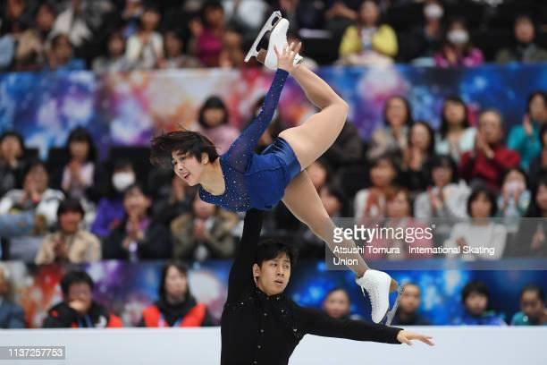Wenjing Sui and Cong Han of China compete in the Pairs free skating during day 2 of the ISU World Figure Skating Championships 2019 at Saitama Super...