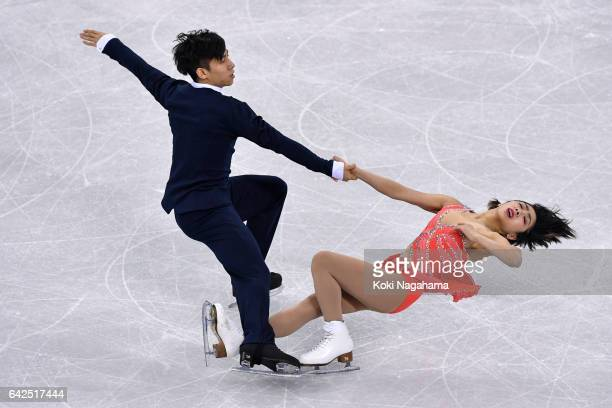 Wenjing Sui and Cong Han of China compete in the Pairs Free Skating during ISU Four Continents Figure Skating Championships Gangneung Test Event For...