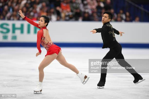 Wenjing Sui and Cong Han of China compete in the Pairs free skating during the ISU Grand Prix of Figure Skating at on November 11 2017 in Osaka Japan
