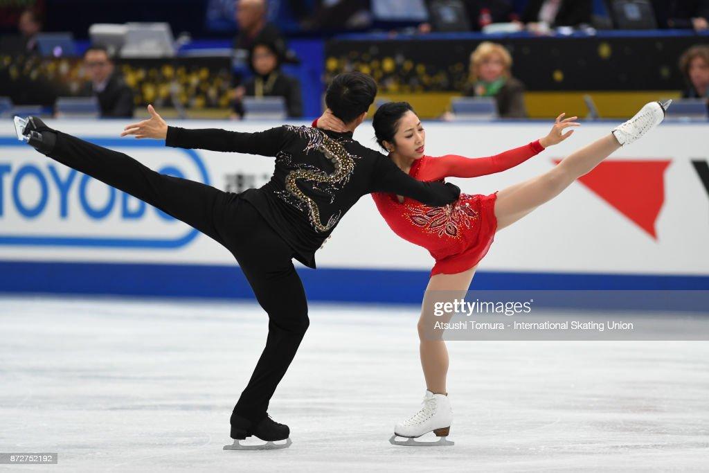 ISU Grand Prix of Figure Skating - Osaka : News Photo