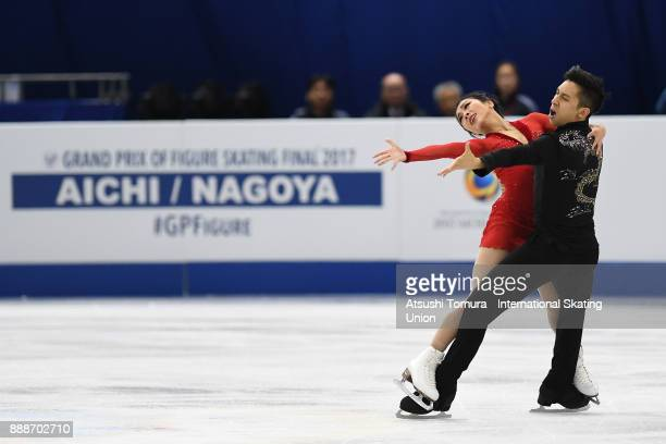 Wenjing Sui and Cong Han of China compete in the Pairs free skating during the ISU Junior Senior Grand Prix of Figure Skating Final at Nippon Gaishi...