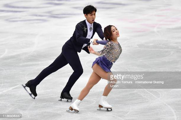 Wenjing Sui and Cong Han of China compete in the Pairs short program during day 1 of the ISU World Figure Skating Championships 2019 at Saitama Super...