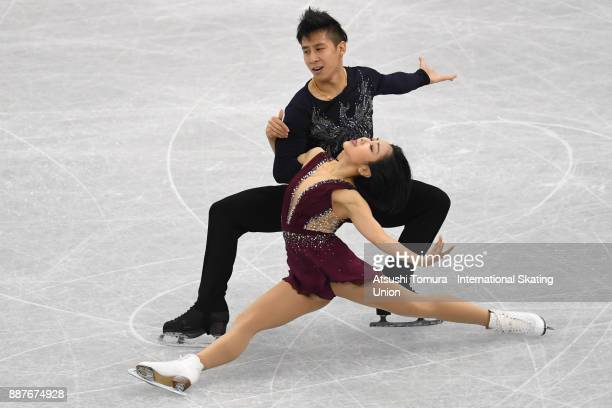 Wenjing Sui and Cong Han of China compete in the Pairs short program during the ISU Junior Senior Grand Prix of Figure Skating Final at Nippon Gaishi...