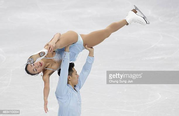 Wenjing Sui and Cong Han of China perform during the Pairs Free Skating on day three of the ISU Four Continents Figure Skating Championships 2015 at...