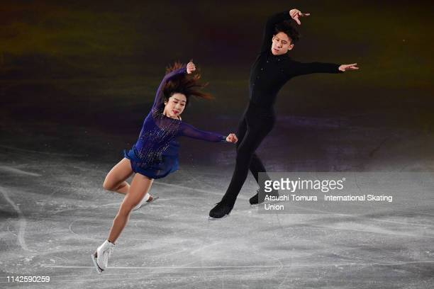 Wenjing Sui and Cong Han of China perform in the exhibition gala during day 4 of the ISU Team Trophy at Marine Messe Fukuoka on April 14 2019 in...